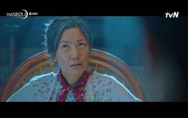 """""""Hotel Del Luna"""" sẽ có phần 2 và do Kim Soo Hyun đóng vai chính? 2"""