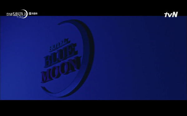 """""""Hotel Del Luna"""" sẽ có phần 2 và do Kim Soo Hyun đóng vai chính? 5"""