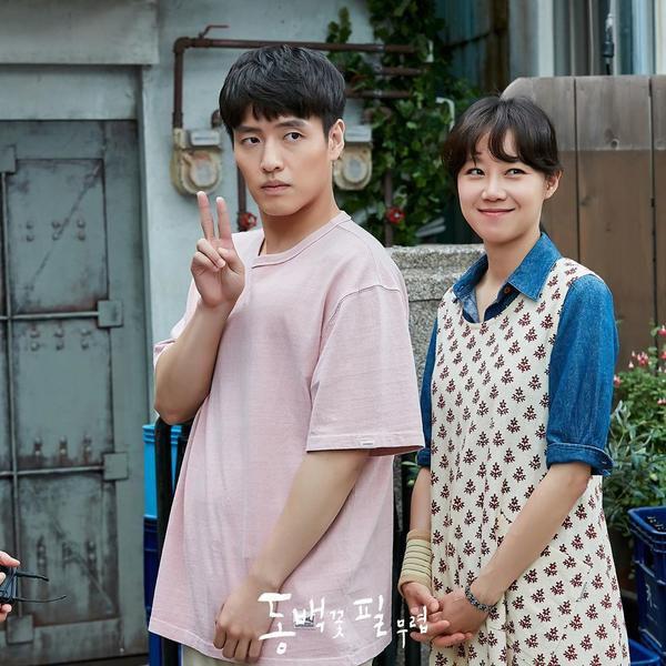 """""""Khi Hoa Trà Nở"""" tung Poster của cặp đôi Gong Hyo Jin - Kang Ha Neul 1"""