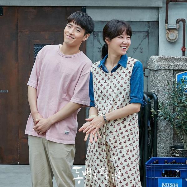 """""""Khi Hoa Trà Nở"""" tung Poster của cặp đôi Gong Hyo Jin - Kang Ha Neul 2"""