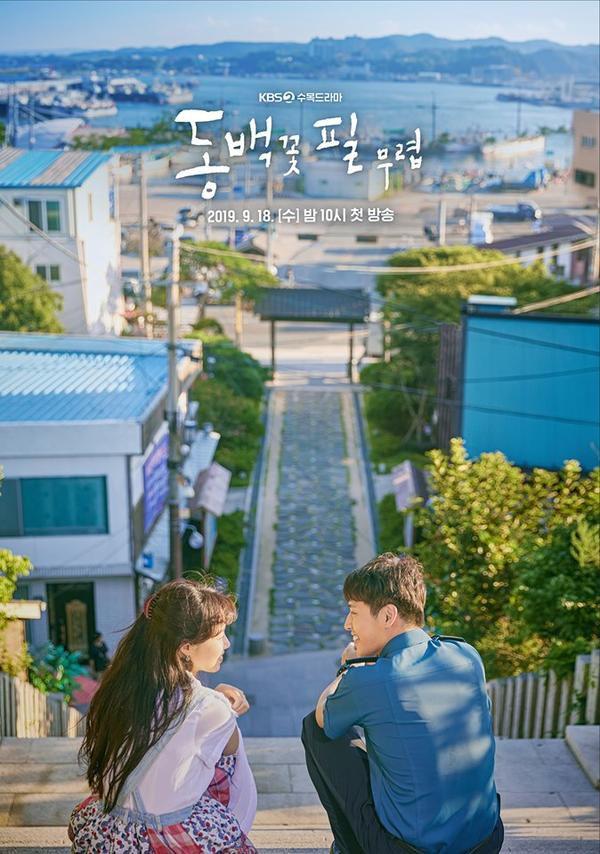 """""""Khi Hoa Trà Nở"""" tung Poster của cặp đôi Gong Hyo Jin - Kang Ha Neul 3"""