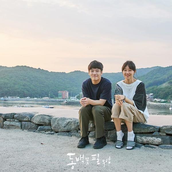 """""""Khi Hoa Trà Nở"""" tung Poster của cặp đôi Gong Hyo Jin - Kang Ha Neul 4"""