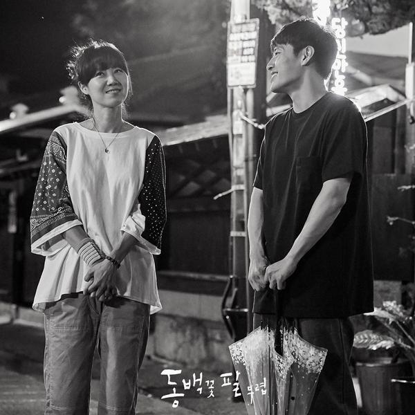 """""""Khi Hoa Trà Nở"""" tung Poster của cặp đôi Gong Hyo Jin - Kang Ha Neul 5"""