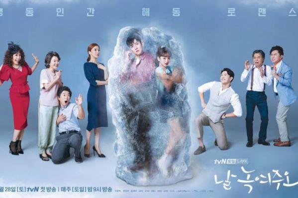 """""""Melting Me Softly"""": Bạn ủng hộ Ji Chang Wook với nữ chính hay nữ phụ?1"""