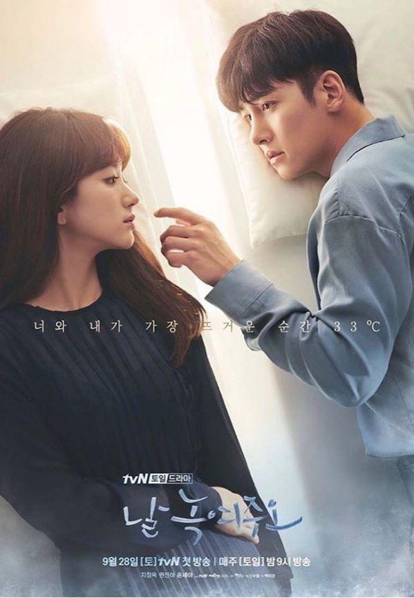 """""""Melting Me Softly"""": Bạn ủng hộ Ji Chang Wook với nữ chính hay nữ phụ?2"""