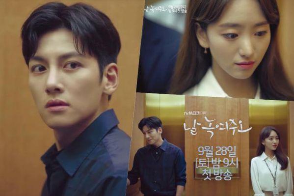 """""""Melting Me Softly"""": Bạn ủng hộ Ji Chang Wook với nữ chính hay nữ phụ?6"""