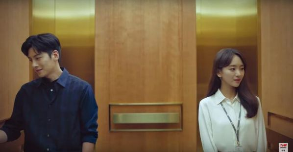"""""""Melting Me Softly"""" tung Teaser 30 giây: Ji Chang Wook cười tủm tỉm 1"""