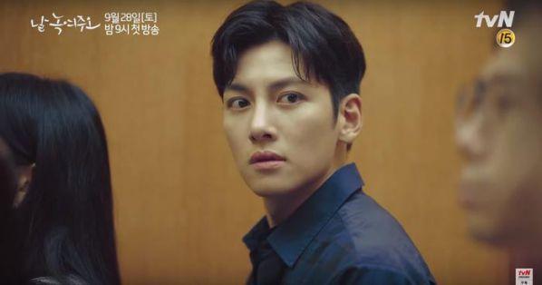 """""""Melting Me Softly"""" tung Teaser 30 giây: Ji Chang Wook cười tủm tỉm 2"""