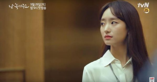 """""""Melting Me Softly"""" tung Teaser 30 giây: Ji Chang Wook cười tủm tỉm 3"""