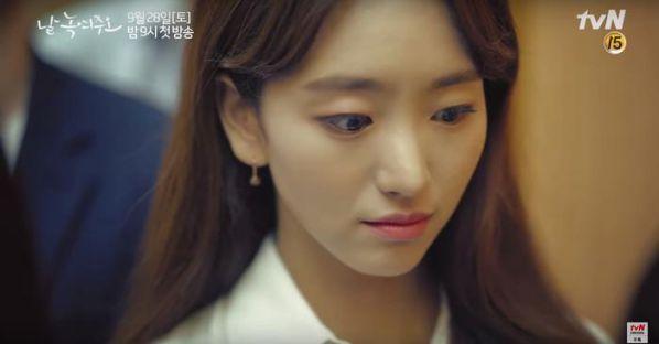"""""""Melting Me Softly"""" tung Teaser 30 giây: Ji Chang Wook cười tủm tỉm 5"""