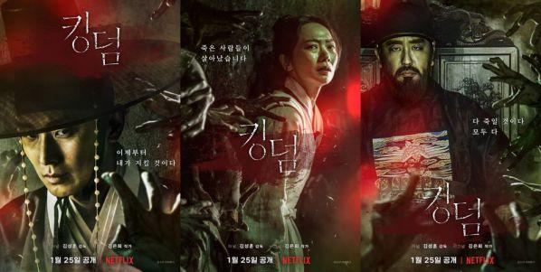 """Netflix xác nhận ngày lên sóng """"Kingdom 2"""" và phim của Nam Joo Hyuk 1"""