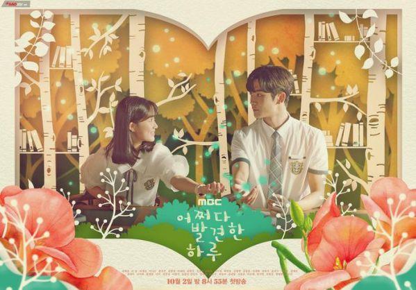 Phim Hàn mới sắp lên sóng tháng 10/2019: Cuộc chiến với nhiều cảm xúc 1