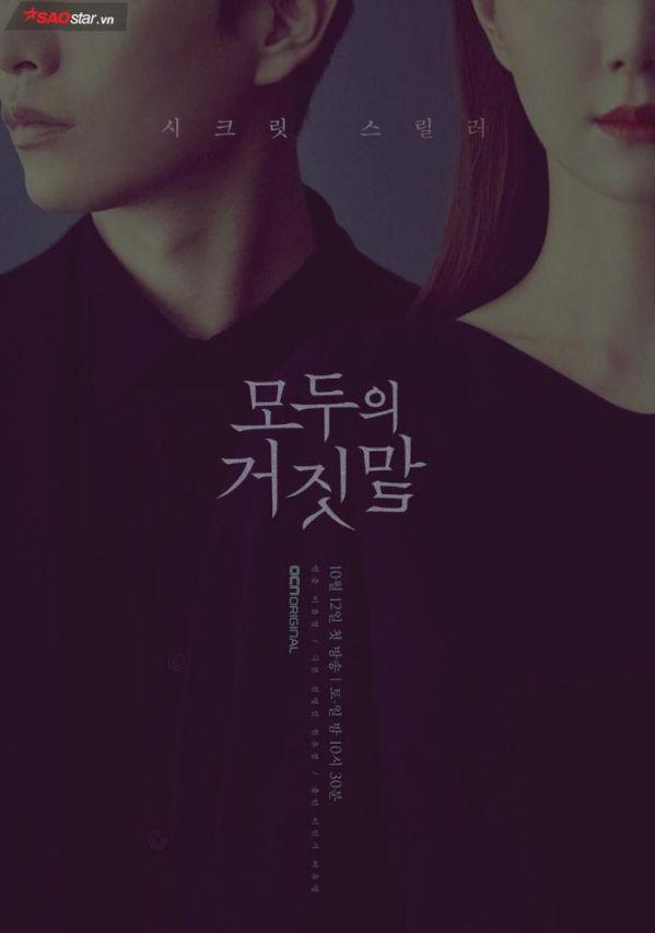 Phim Hàn mới sắp lên sóng tháng 10/2019: Cuộc chiến với nhiều cảm xúc 11