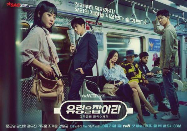 Phim Hàn mới sắp lên sóng tháng 10/2019: Cuộc chiến với nhiều cảm xúc 17
