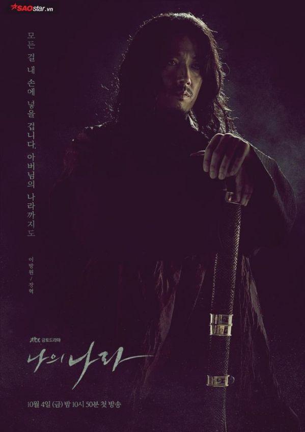 Phim Hàn mới sắp lên sóng tháng 10/2019: Cuộc chiến với nhiều cảm xúc 3