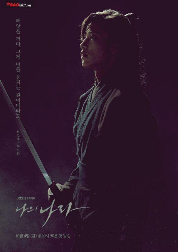 Phim Hàn mới sắp lên sóng tháng 10/2019: Cuộc chiến với nhiều cảm xúc 4