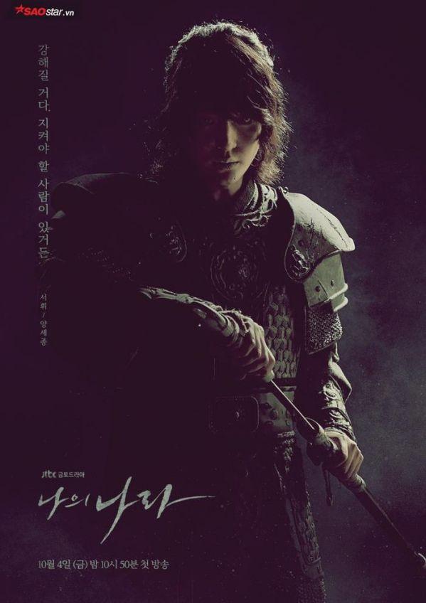 Phim Hàn mới sắp lên sóng tháng 10/2019: Cuộc chiến với nhiều cảm xúc 5