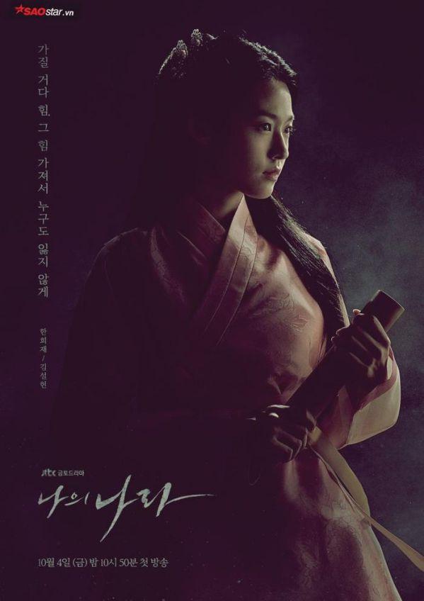 Phim Hàn mới sắp lên sóng tháng 10/2019: Cuộc chiến với nhiều cảm xúc 6