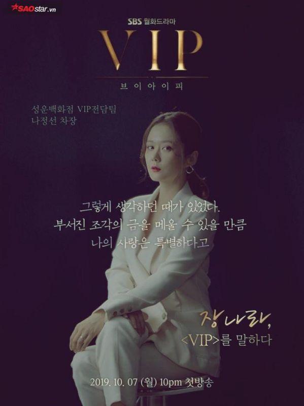 Phim Hàn mới sắp lên sóng tháng 10/2019: Cuộc chiến với nhiều cảm xúc 10