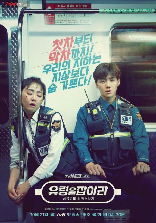 Phim Hàn mới sắp lên sóng tháng 10/2019: Cuộc chiến với nhiều cảm xúc 18