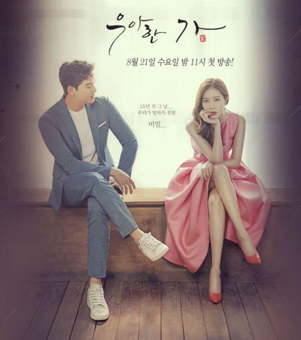 "Rating phim tối 25/9: ""When the Camellia Blooms"" tiếp tục dẫn đầu 7"