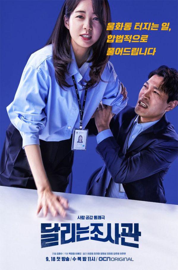 "Rating phim tối 25/9: ""When the Camellia Blooms"" tiếp tục dẫn đầu 9"