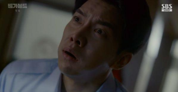 """Tập 1 """"Vagabond"""" đạt Rating khủng, đứng đầu top tìm kiếm tại Hàn 11"""