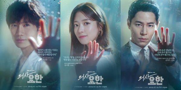 Top phim Hàn và diễn viên nổi tiếng nhất từ ngày 2 đến 8 tháng 9 5