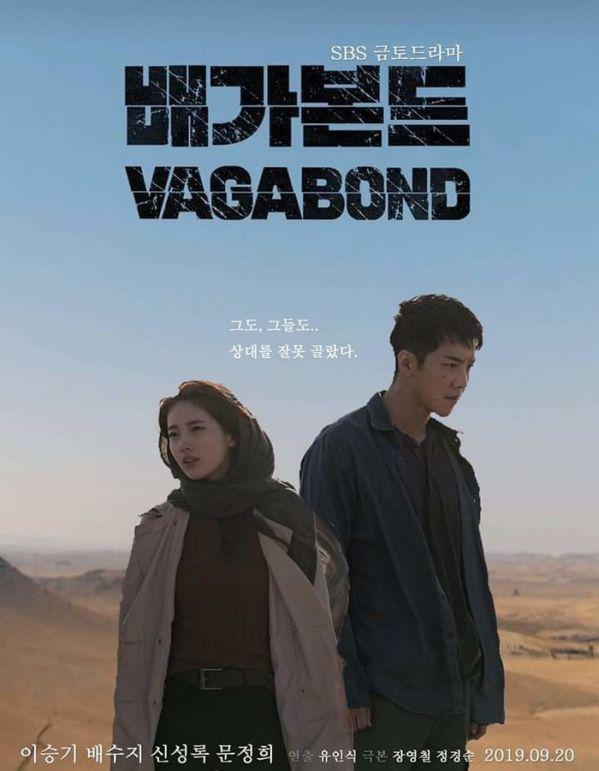 """""""Vagabond - Lãng Khách"""" tung Poster """"ngầu lòi"""" tới tận 12 nhân vật 1"""