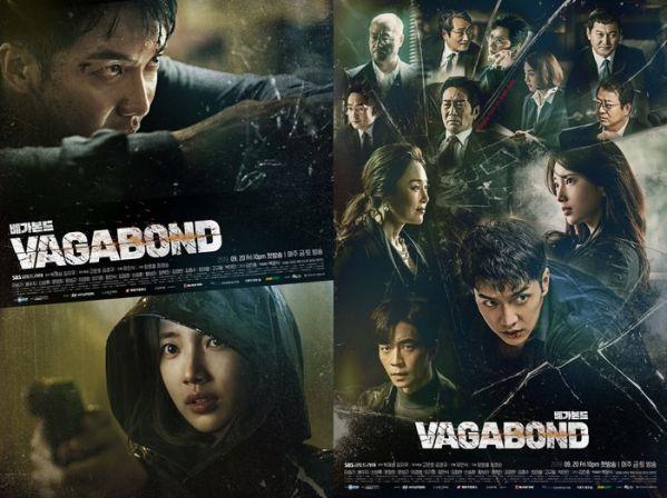 """""""Vagabond - Lãng Khách"""" tung Poster """"ngầu lòi"""" tới tận 12 nhân vật 4"""