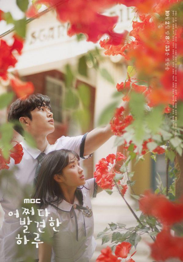 10 phim Hàn được tìm kiếm nhiều nhất trên Naver cuối tháng 10 6