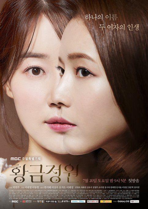 10 phim Hàn được tìm kiếm nhiều nhất trên Naver cuối tháng 10 9
