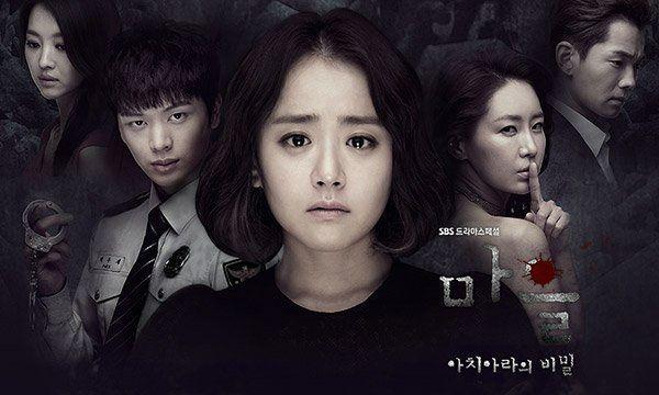 15 bộ phim kinh dị Hàn hay nhất để xem dịp Halloween 2019 9