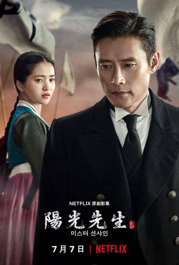 5 phim Hàn hay nhất, nổi tiếng Châu Á vì hoành tráng như Hollywood 8