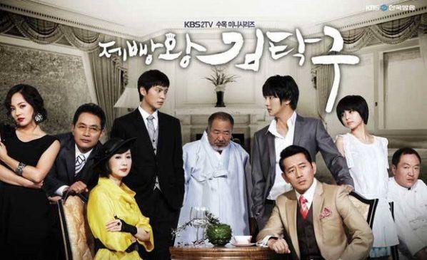 """5 phim Hàn hay nhất về đấu đá trong gia đình giống """"Graceful Family"""" 3"""