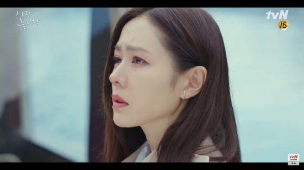 """""""Crash Landing On You"""" tung teaser tuyệt đẹp của Hyun Bin và Son Ye Jin 12"""