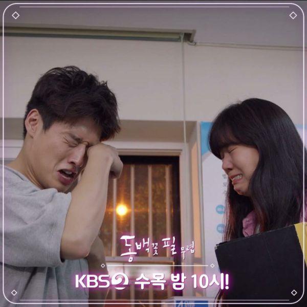 """Gong Hyo Jin: Bảo chứng Rating, phim không bị """"flop"""" bao giờ 4"""