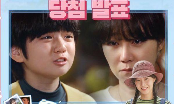 """Gong Hyo Jin: Bảo chứng Rating, phim không bị """"flop"""" bao giờ 5"""
