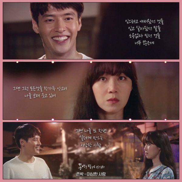 """Gong Hyo Jin: Bảo chứng Rating, phim không bị """"flop"""" bao giờ 6"""