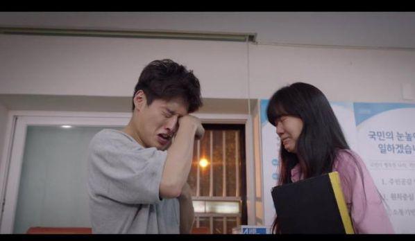 """""""Khi Cây Trà Trổ Bông"""" của Gong Hyo Jin ngày càng hot và đây là ??? 1"""