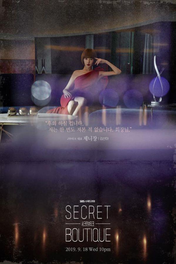 """""""Khi Cây Trà Trổ Bông"""" của Gong Hyo Jin ngày càng hot và đây là ??? 4"""