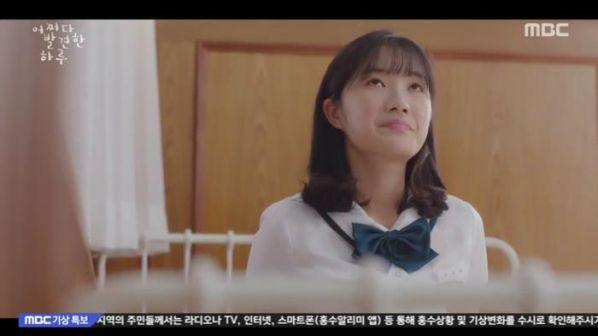 """""""Khi Cây Trà Trổ Bông"""" của Gong Hyo Jin ngày càng hot và đây là ??? 5"""