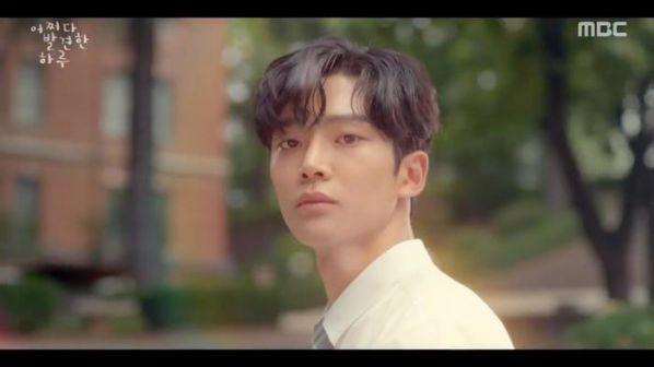"""""""Khi Cây Trà Trổ Bông"""" của Gong Hyo Jin ngày càng hot và đây là ??? 6"""