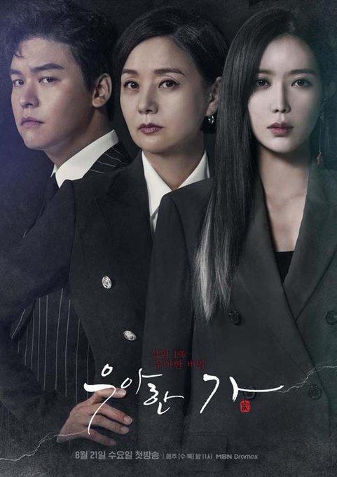"""""""Khi Cây Trà Trổ Bông"""" của Gong Hyo Jin ngày càng hot và đây là ??? 7"""