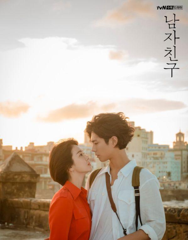 """Kim Soo Hyun cân nhắc tham gia phim """"Psycho But It's Okay"""" 7"""