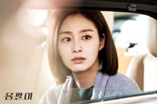 """Kim Tae Hee sẽ tái xuất trong bộ phim """"Hello, Mom"""" của tvN? 2"""