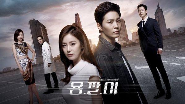 """Kim Tae Hee sẽ tái xuất trong bộ phim """"Hello, Mom"""" của tvN? 4"""