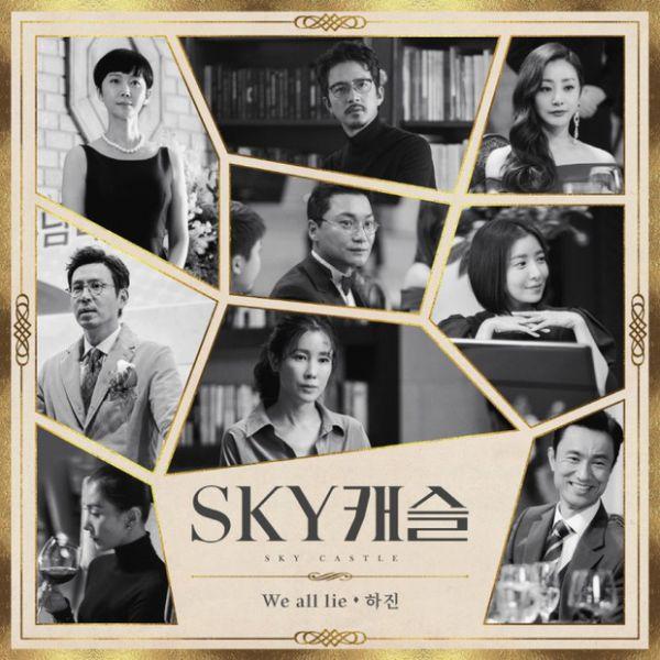 Korea Drama Awards 2019: SKY Castle thắng đậm, Hotel Del Luna thì...3