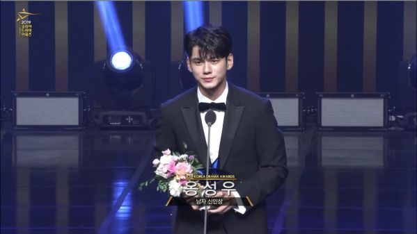 Korea Drama Awards 2019: SKY Castle thắng đậm, Hotel Del Luna thì...6