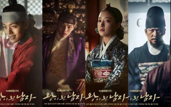 """""""My Country - Đất Nước Tôi"""" đúng chuẩn gu phim cổ trang Hàn Quốc 1"""